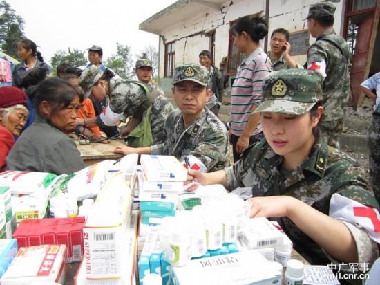解放军478医院投入彝
